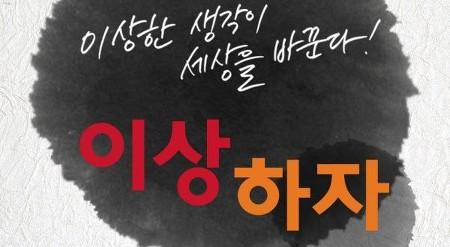 이상하자 레이나 한해 (Feat. 버벌진트) 듣기/가사