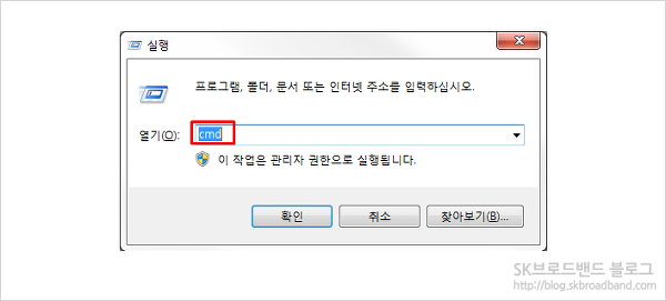 1단계 : 시작버튼을 눌러 밑에 검색 창에 cmd를 검색하거나,  윈도우 + R 버튼을 눌러서 실행창을 띄운 후 cmd를 검색합니다.