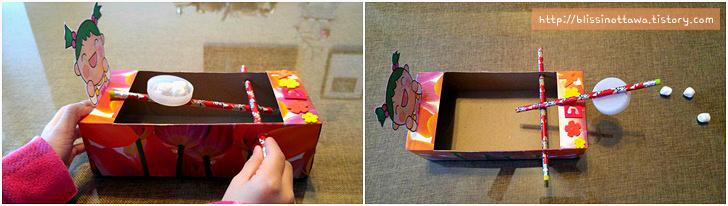 마시멜로 대포 만들기 유아미술놀이
