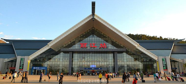 여강(丽江 리지앙)이 여전히 매력적인 7가지 이유
