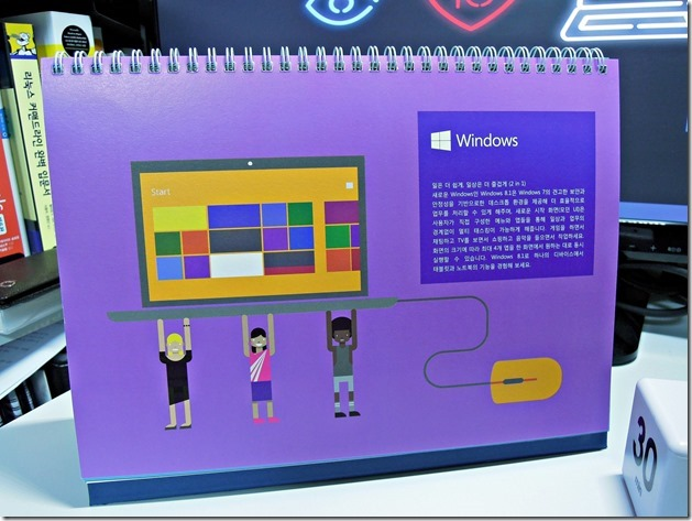 2015-01-12 Microsoft_2015_Calendar 011