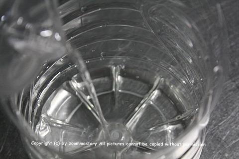 초파리 잡는 덫 만들기