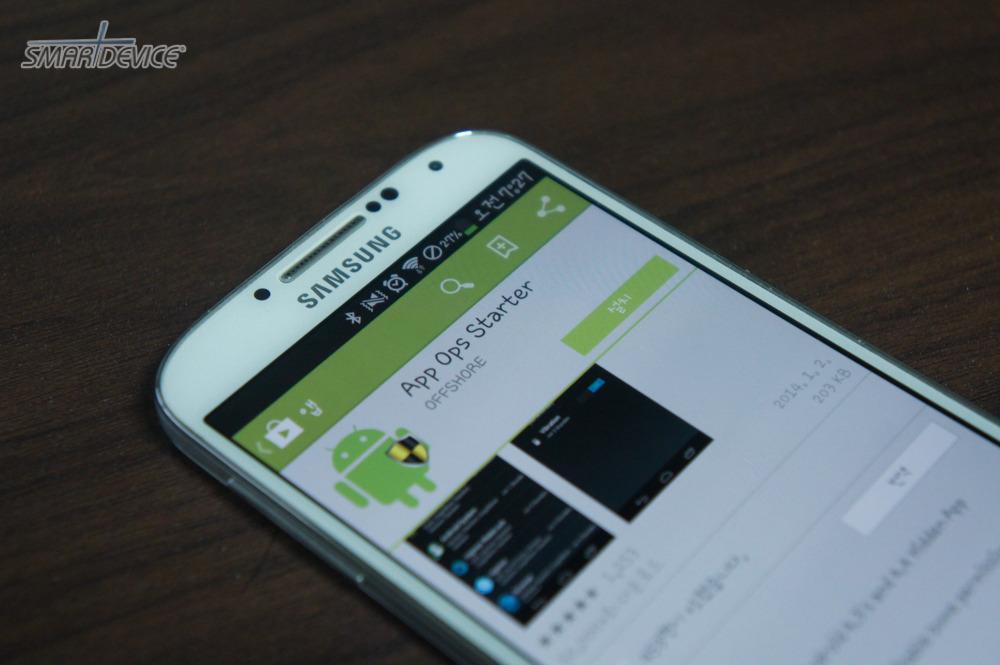 App Ops, App Ops Starter, App Ops Starter 앱권한, App Ops 앱권한, 개인정보 유출, 개인정보유출, 스마트폰 개인정보 관리, 스마트폰 개인정보 유출, 애플리케이션 관리, 앱 권한 설정, 앱 운영 방법, 앱관리, 앱권한, 앱권한 변경, 앱권한 변경방법, 앱권한 설정, 앱권한 앱, 앱운영, 젤리빈, 킷캣,