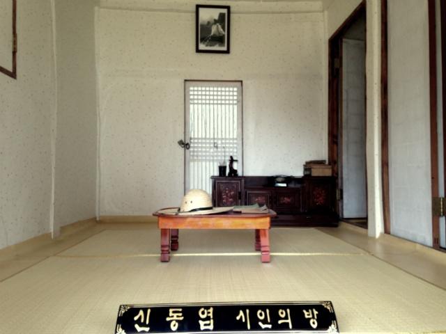 시인 신동엽의 생가터와 문학관