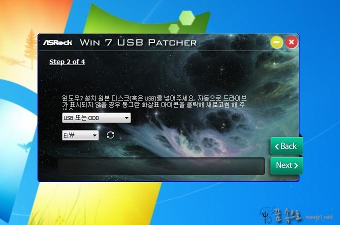 USB 선택