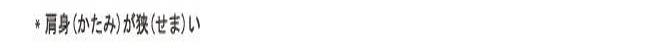 오늘의 일본어 회화 단어 19일차. 금연 전철 증가하다 흡연자 009