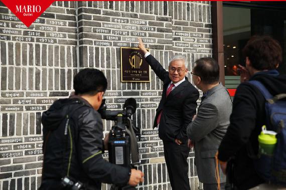 마리오아울렛 홍성열회장님, KBS1 한국경제 70년 그들이 있었다