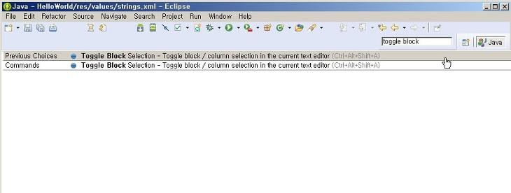 안드로이드 개발환경, 이클립스ADT, Eclipse ADT, 이클립스 블럭선택, Toggle block Selection, 블럭선택 편집모드 사용, 소스코드 블럭 편집, 블록선택 기능, 블럭선택 단축키 설정, 블럭선택 단축키 변경, 안드로이드 에디터 블럭편집