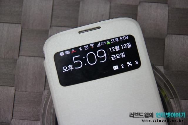 갤럭시S4 무선 충전 시간