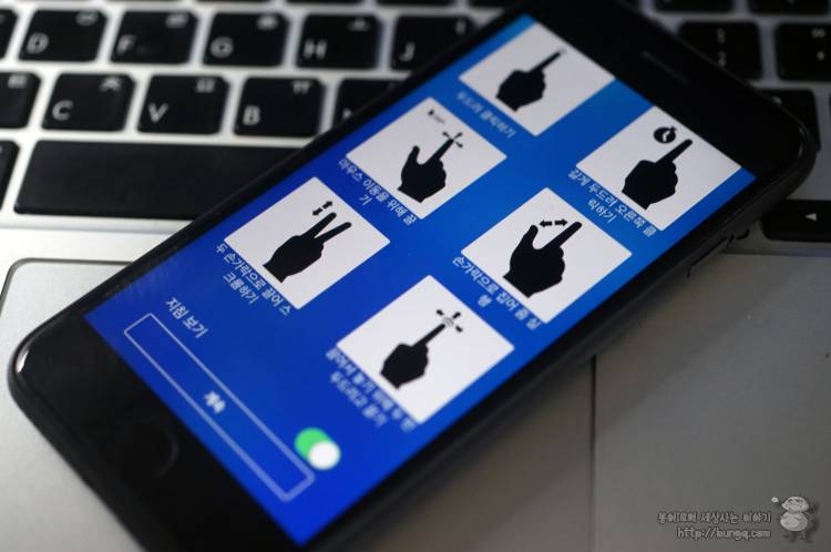 팀뷰어, 12, teamviewer, 컴퓨터, 스마트폰, 원격제어, 프로그램