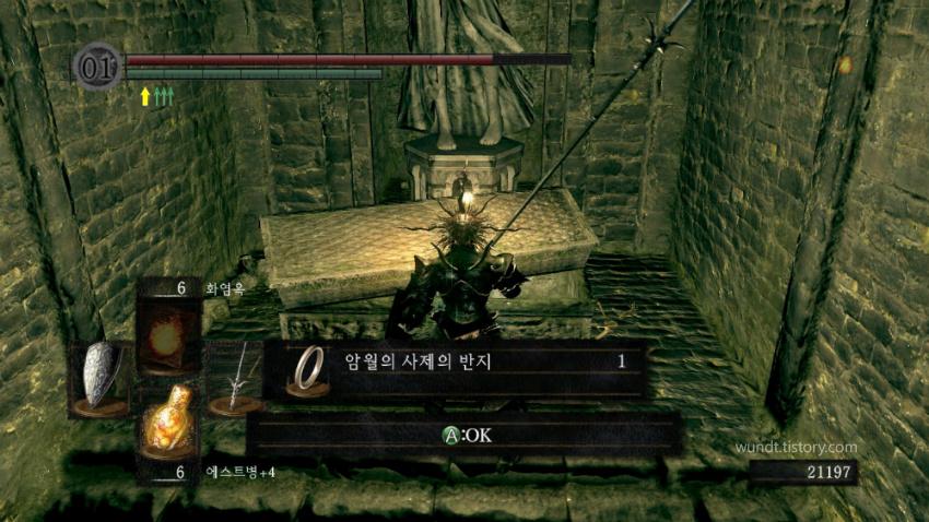 Darkmoon Seance Ring Bloodborne