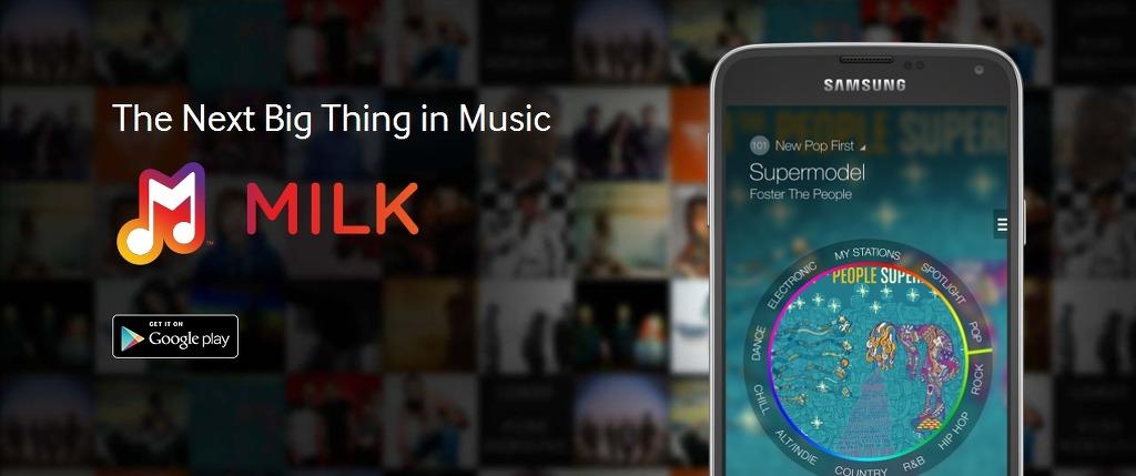 밀크, 밀크뮤직, 밀크 뮤직, 삼성, 삼성전자, 음악스트리밍, 무료 음악 스트리밍, 음악 사이트, 음원 사이트, 음원 서비스, 사우스 바이 사우스 웨스트, 사우스바이사우스웨스트, SXSW, 갤럭시 S5