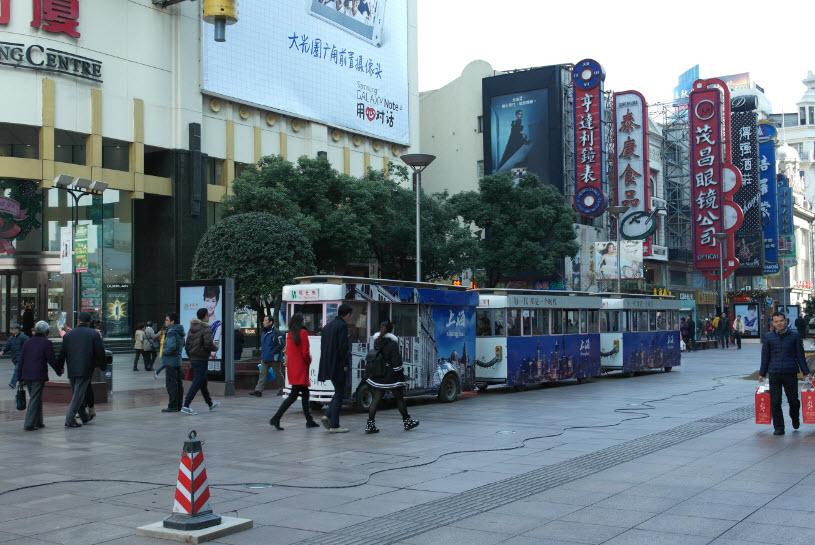 난징동루의 미니열차
