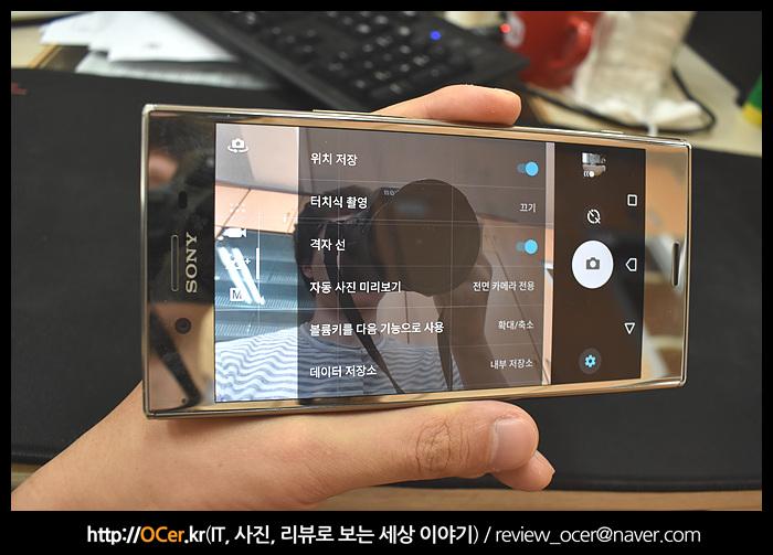 It, Sony, sony xperia xz premium, 리뷰, 소니, 소니 스마트폰, 소니 엑스페리아 XZ 프리미엄, 스마트폰, 엑스페리아 XZP