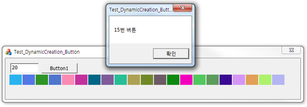 MFC 동적 버튼 생성 - 색과 클릭 이벤트 생성