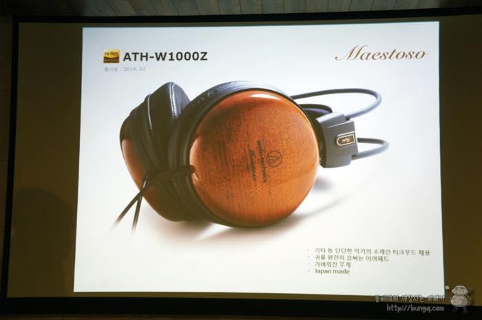 오디오테크니카, 헤드폰, 이어폰, 신제품, 소개, 하이레졸루션, 모니터링, ATH-W1000Z