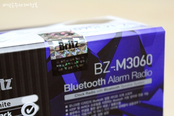 블루투스+알람시계+FM라디오 올인원 스피커 브리츠 BZ-M3060