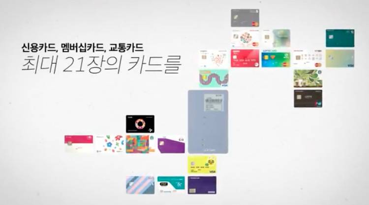 kt, 클립, 클립카드, 교통카드, 전자카드, 스마트카드