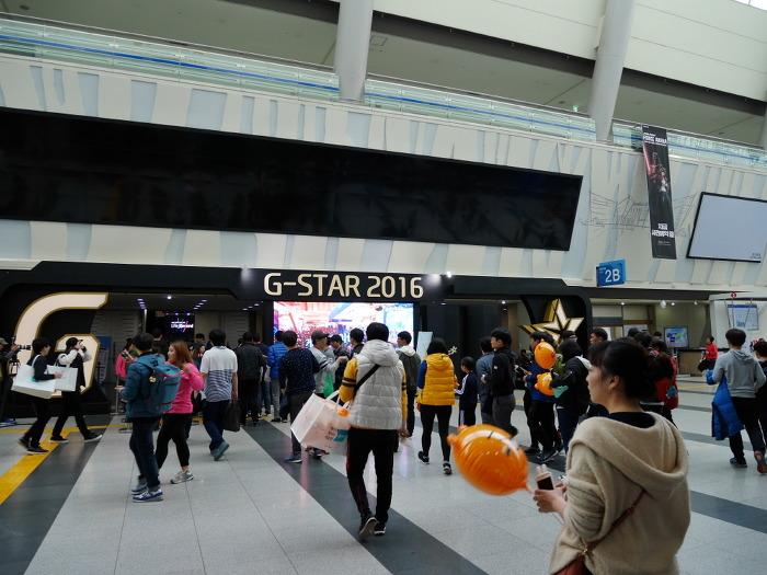 G-STAR 2016