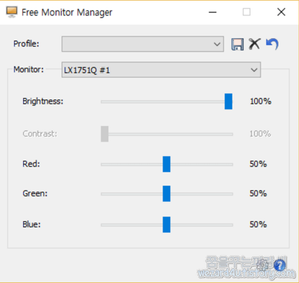 모니터 밝기,모니터 색상를 쉽게 설정을 할수 있는 프로그램-Free Monitor Manager