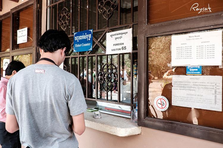 킬링필드 청아익 학살센터 매표소