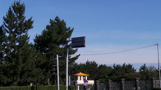 공항입구공영유료주차장