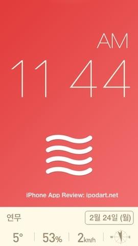 빨간시계 Red Clock 아이폰 추천 앱 날씨와 알람