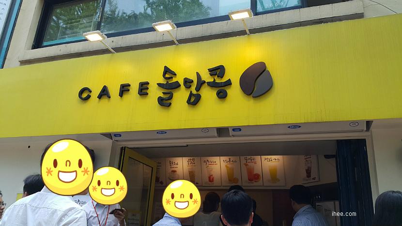 카페 돌담콩 CAFE