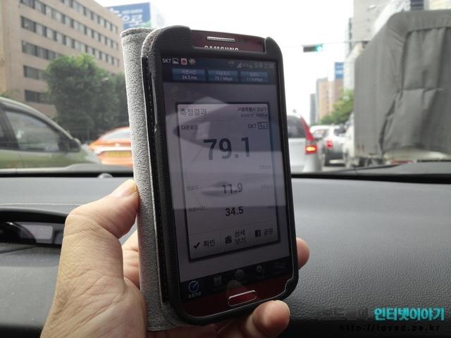 LTE-A 속도, LTE-A, SKT LTE-A, 갤럭시S4 LTE-A, 갤럭시S4, SKT 갤럭시S4 LTE-A, LTE 속도, 강남, 논현동