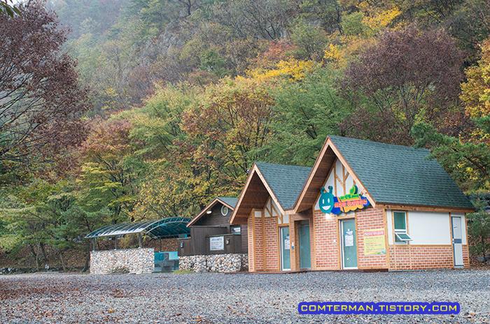 남이자연휴양림 캠핑장 편의시설