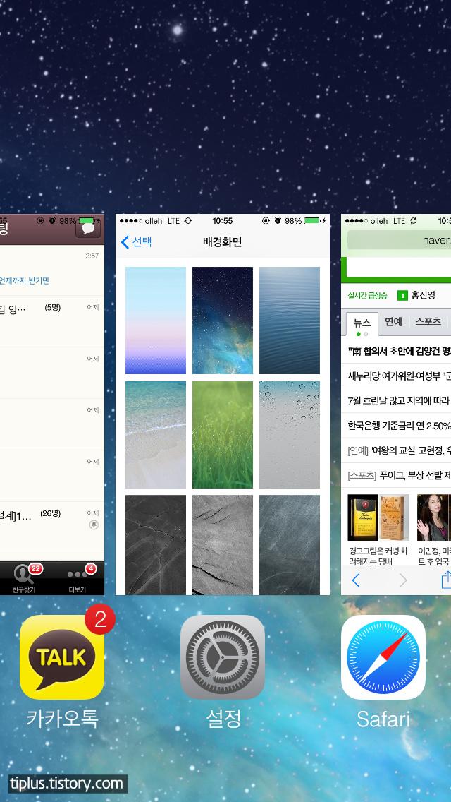iOS7 베타