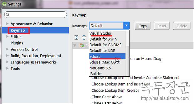 안드로이드 스튜디오 이클립스 단축키 세팅으로 변경하는 방법