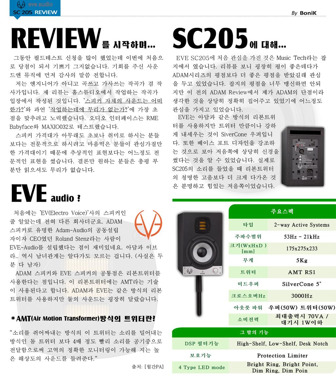 sc205