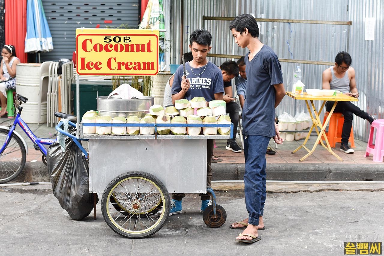 카오산로드 코코넛 아이스크림