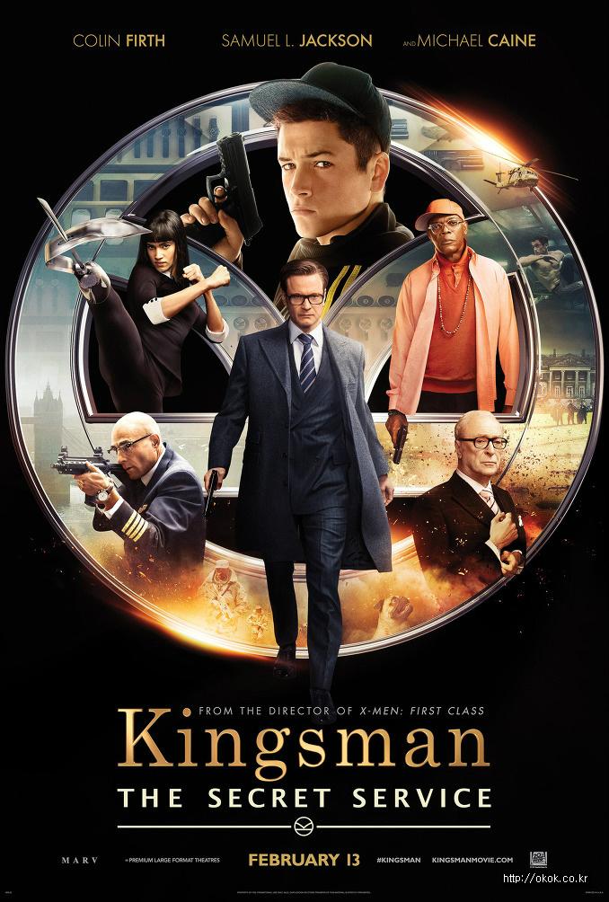 킹스맨 2015 포스터