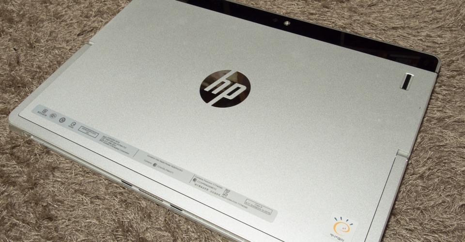 HP 엘리트 X2 디자인과 첫인상