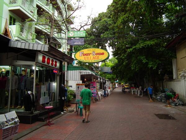방콕 람부뜨리 거리