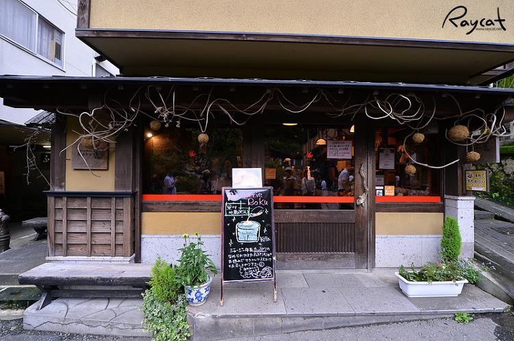 쿠로카와 온천마을 카페