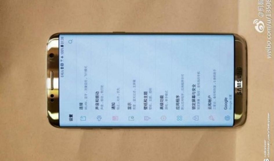 갤럭시S8, 갤럭시S8 디자인, 갤럭시S8 유출, IT, 리뷰, 스마트폰, 갤럭시, 삼성 스마트폰, 갤럭시노트7, 갤럭시노트5, 갤럭시S7