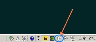 PC 마이크 소리 증폭