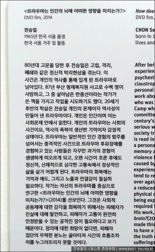 대전시립미술관 작품 캡션