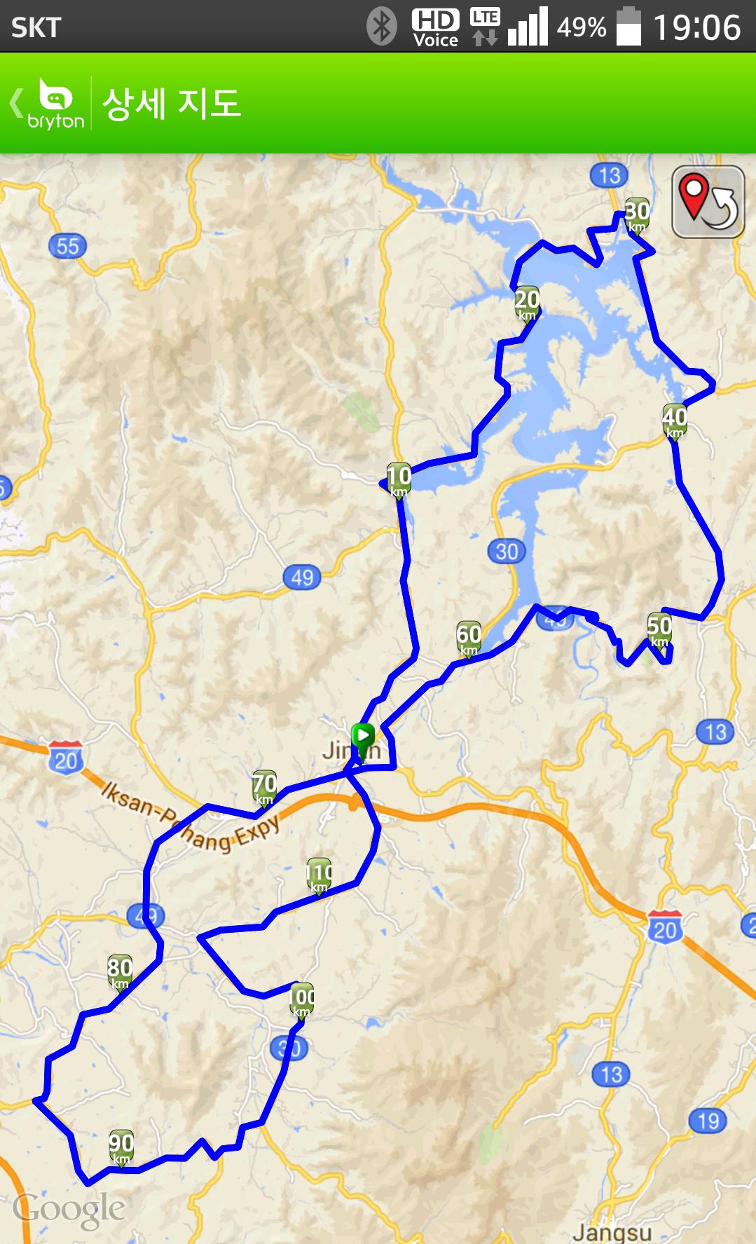 이동 경로가 구글 지도로 표시됨