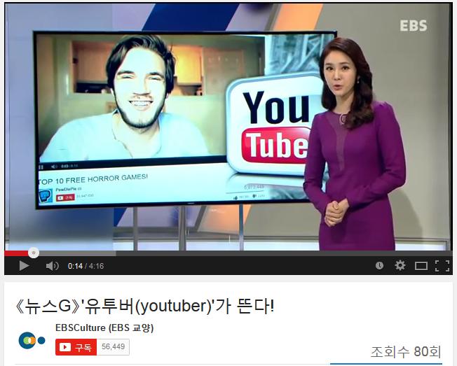 유튜버, 유투버, 유튜브 광고 수익, 유튜브 수익창출, 유튜브 국가 설정, 유튜브,