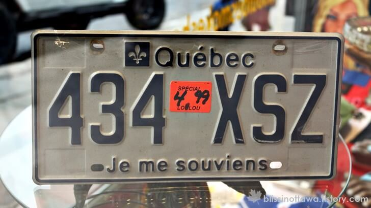 캐나다 공용어 영어 프랑스어