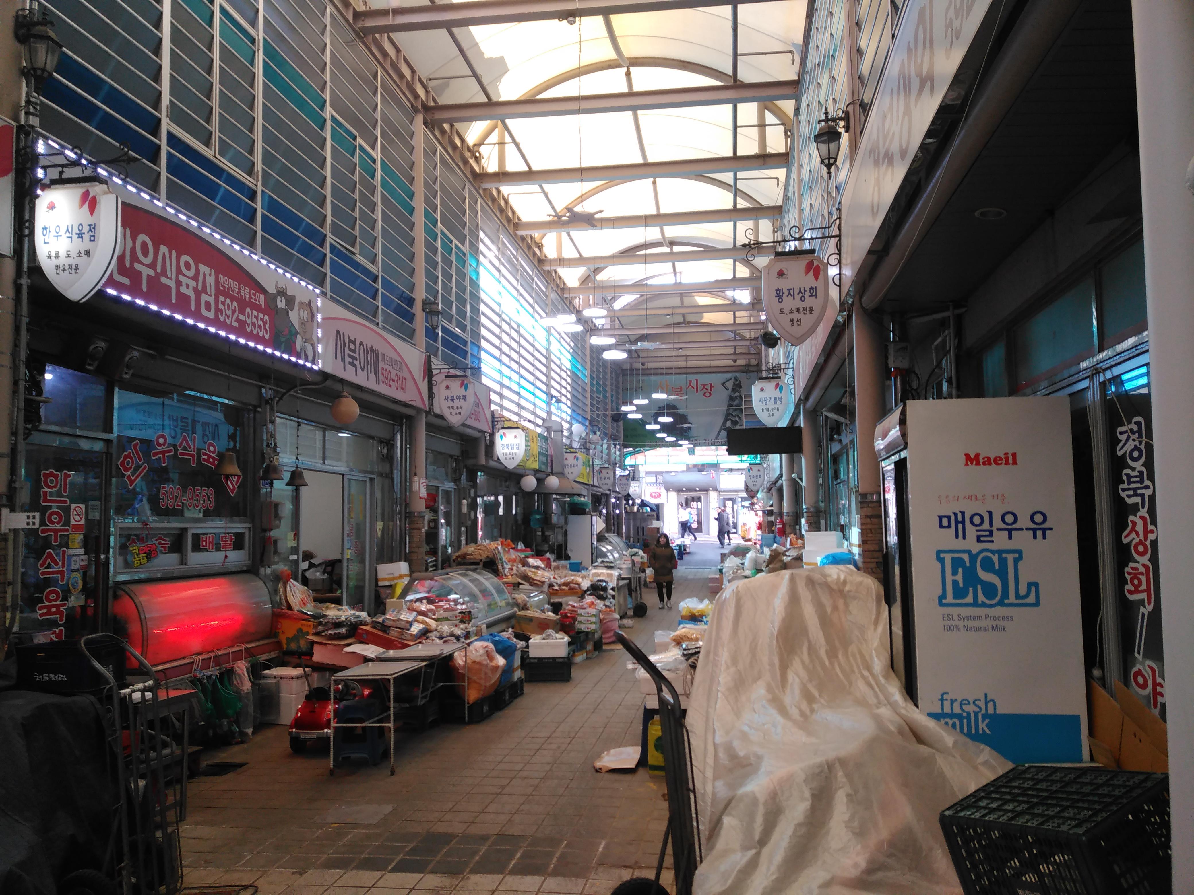 사북 시장 골목