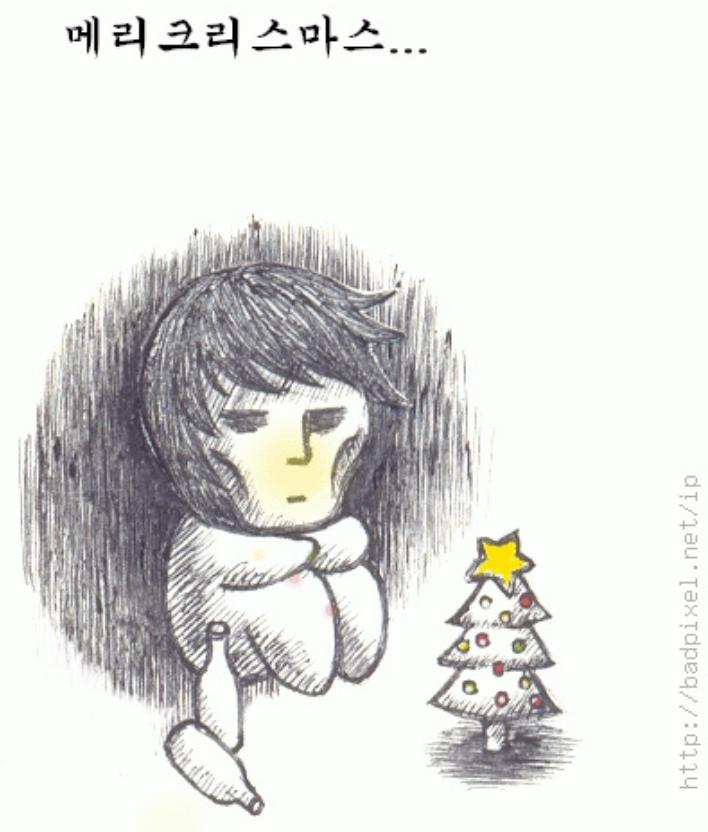 크리스마스 남친이랑 싸운