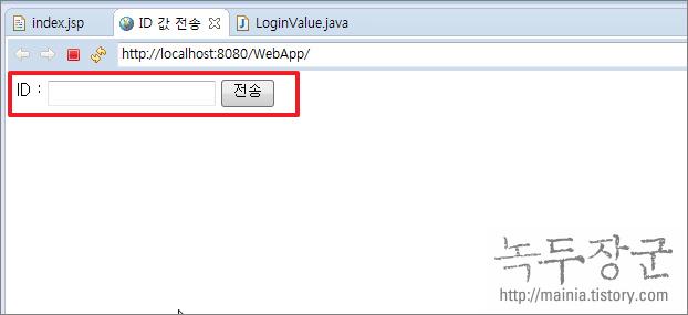 JSP Servlet 구현하기, POST 로 값 전송하기
