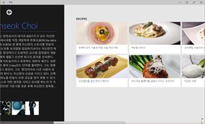 9926_win10_food_health_122