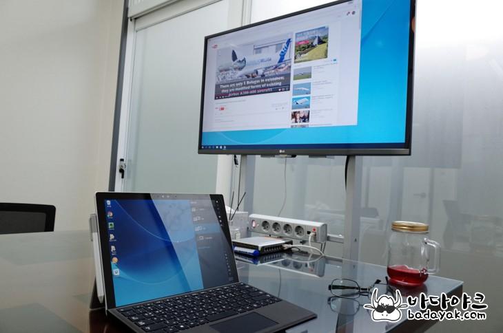 마이크로소프트 서피스 프로4 무선 디스플레이 어댑터 사용하는 방법