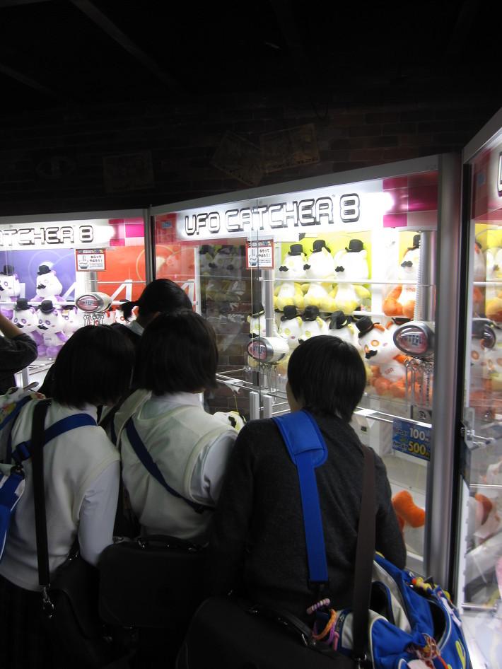 3D 게임, 3d 좀비, 3D 좀비게임, 4d 라이드, hap five, [일본 오사카] 우메다에선 햅파이브징., 가격, 각도, 거대, 거대 상어, 계란, 계란 이불, 고래, 고소공포증, 곰돌이, 관람차, 교토, 구데다마, 구데타마, 구멍, 귀여움, 놀이기구, 데자토, 도리이, 디저트 왕국, 디즈니 스토어, 똥, 똥 조이, 똥 즐거움, 똥방구, 똥방귀, 라이드, 마스코트, 메뉴판, 몰래, 몰래 카메라, 문화 충격, 바니 복장, 방문, 배경, 복장, 분위기, 비대, 빨간 관람차, 빨간 상어, 빨간 우산, 사이즈, 사진, 사진기, 상어, 상어 모형, 상어 인형, 소변 게임, 소변기, 스티커 사진, 신앙, 아빠 상어, 악마 복장, 애기 상어, 얼굴 모양, 에스칼레이터, 오사카, 오줌, 오줌 게임, 우메다, 우산, 운세 뽑기, 음악, 이벤트, 이불, 인형, 인형뽑기, 일본, 일본 고등학생, 일본 느낌, 일본 신앙, 일본 여자, 일본 인형뽑기, 일본 중고생, 일본 중학생, 일정, 조이, 조이 플러스, 좀비, 중고생, 지도, 집게, 총, 총 싸움, 카레, 카레 이불, 카와이, 통, 포스팅, 하얀 종이, 한 판, 햅파이브